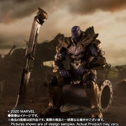 Bandai S.H. Figuarts Marvel Avengers Endgame Thanos (Final Battle) Action Figure